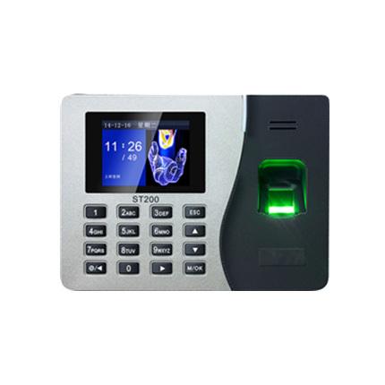 ZKTeco ST100/ST200/ST300 Fingerprint Time Attendance/iSecus