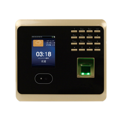 ZKTeco UF100Plus Face Time Attendance