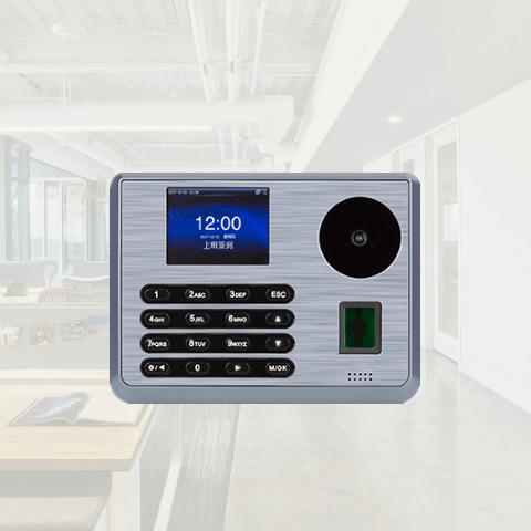 ZKTeco-TX628P-P160-Palm and Fingerprint Time Attendance
