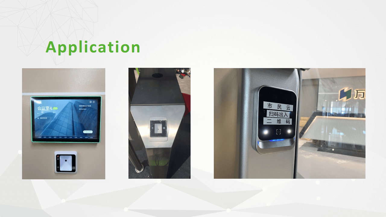 QR and RFID Wiegand Reader Applications